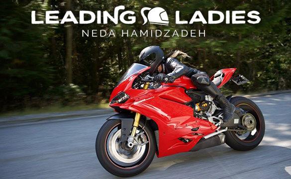 Vancouver Motorcycles - Neda Hamidzadeh